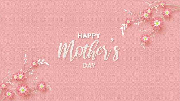 Fundo de dia das mães com ilustrações de flores cor de rosa à direita e esquerda