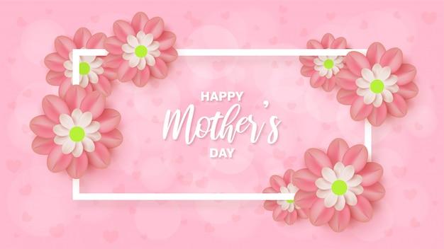 Fundo de dia das mães com ilustrações de flores cor de rosa com linhas retangulares brancas.