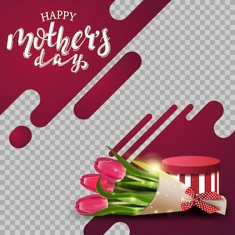 Fundo de dia das mães modelo com linhas de néon