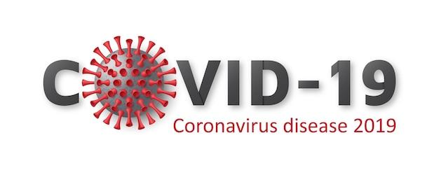 Fundo de doença de coronavírus. logotipo da tipografia para cartaz, banner, panfleto. célula de vírus realista. ilustração.