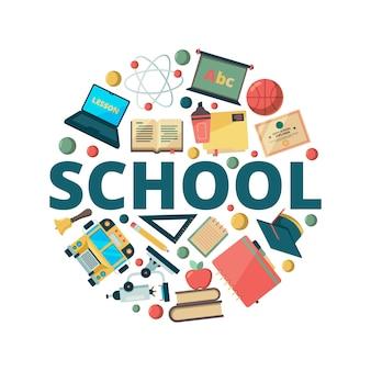 Fundo de educação. aprendendo os símbolos da escola em círculo forma universidade faculdade itens estacionários livros professores ícones
