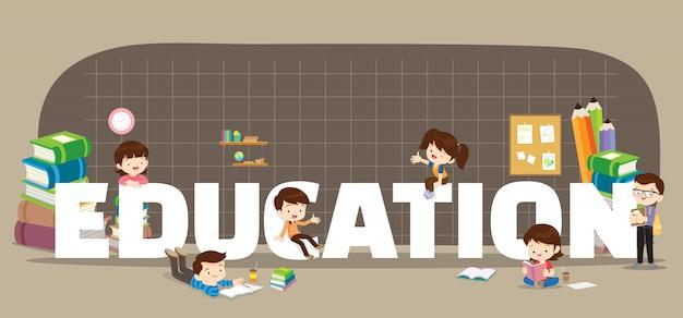Fundo de educação
