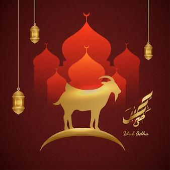 Fundo de eid al adha mubarak com cabra e mesquita com caligrafia e padrão