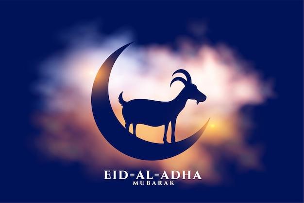 Fundo de eid al adha mubarak com cabra e nuvens