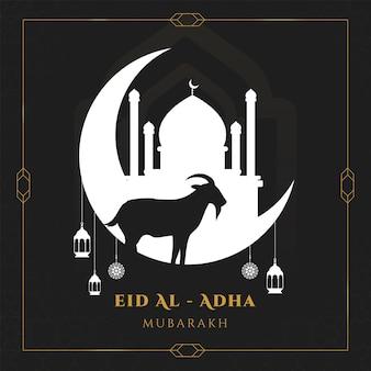 Fundo de eid al adha mubarak com ilustração de cabra e mesquita para cartão de felicitações