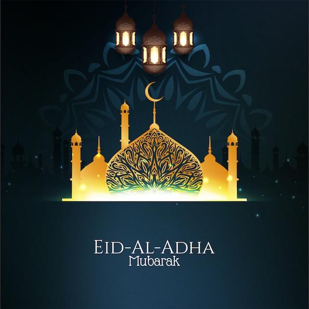 Fundo de eid-al-adha mubarak com mesquita