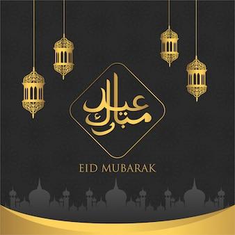 Fundo de eid mubarak com fundo islâmico