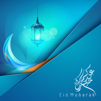 Fundo de eid mubarak com lanterna árabe