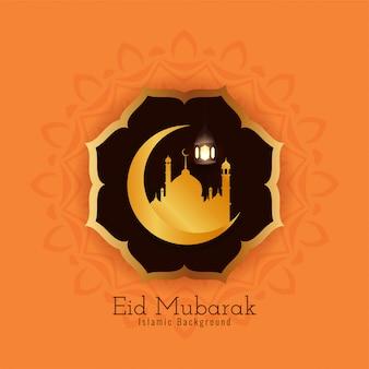 Fundo de eid mubarak com lua crescente