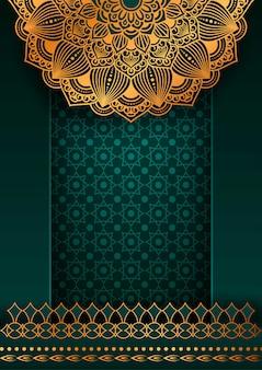 Fundo de elemento decorativo de mandala de luxo