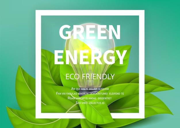 Fundo de energia verde.