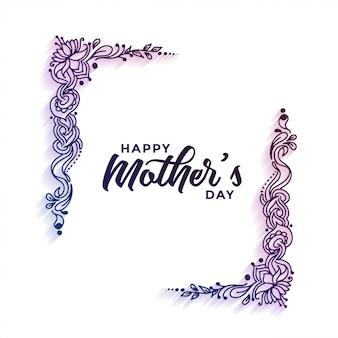 Fundo de estilo floral decorativo feliz dia das mães