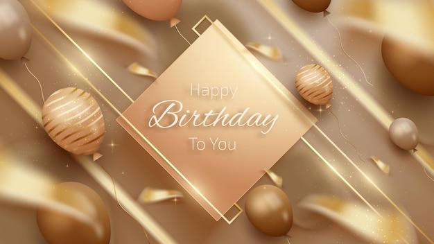 Fundo de feliz aniversário com balões e elementos de fita