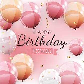 Fundo de feliz aniversário com balões. .