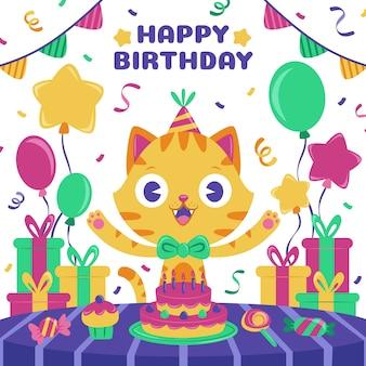 Fundo de feliz aniversário para crianças