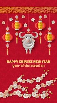 Fundo de feliz ano novo chinês com boi de metal dourado criativo