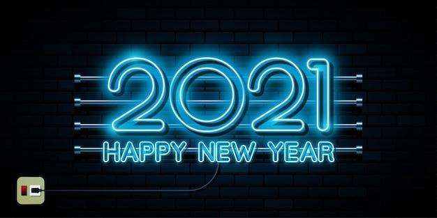 Fundo de feliz ano novo de 2021