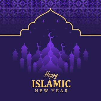 Fundo de feliz ano novo islâmico, ano novo islâmico islâmico, aam hijri mubarak