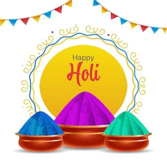 Fundo de feliz celebração de holi