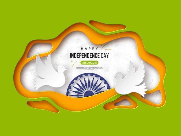 Fundo de feriado do dia da independência indiana. formas de corte de papel com sombra, pombas, roda 3d e efeito de meio-tom no tradicional tricolor da bandeira indiana. texto de saudação, ilustração vetorial.