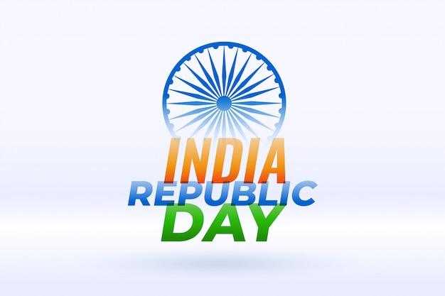 Fundo de feriado indiano feliz dia da república