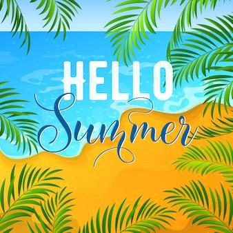 Fundo de férias de verão com seascape tropical e folhas de palmeira.