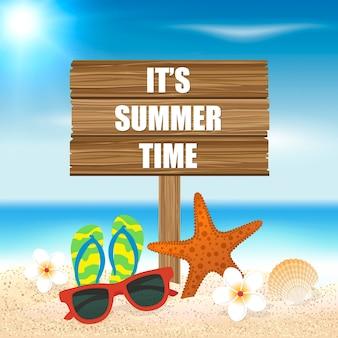 Fundo de férias de verão