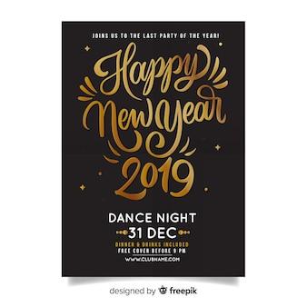 Fundo de festa de ano novo de letras douradas