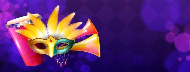 Fundo de festa de carnaval com máscara