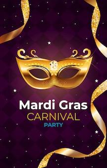 Fundo de festa de carnaval mardi gras. ilustração