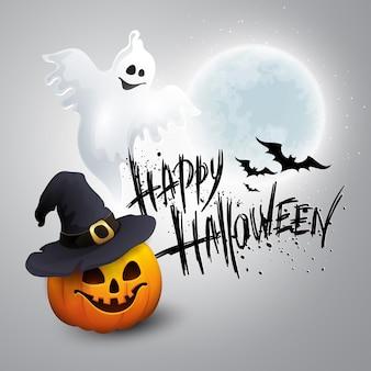 Fundo de festa de halloween com abóbora e lua