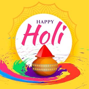 Fundo de festival de holi feliz colorido abstrato