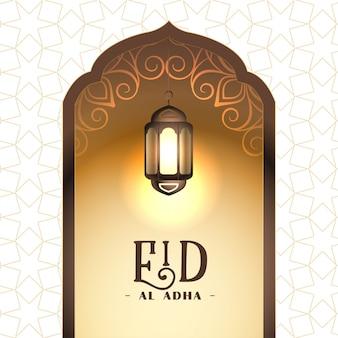 Fundo de festival islâmico eid al adha bakreed