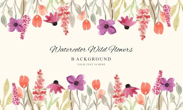 Fundo de flores silvestres simples em aquarela roxa