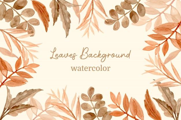Fundo de folhas de outono com aquarela