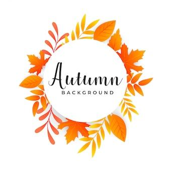 Fundo de folhas de outono com espaço de texto