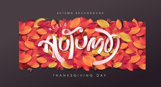 Fundo de folhas de outono. dia de ação de graças