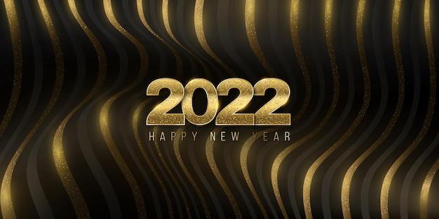 Fundo de formas de onda 3d abstrato para o projeto de ano novo de 2022. capa elegante, com estilo e festiva. listras douradas, luxuosas, dinâmicas, brilhantes e onduladas para o seu projeto. ilustração vetorial