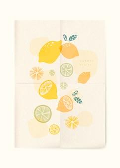 Fundo de frutas de verão