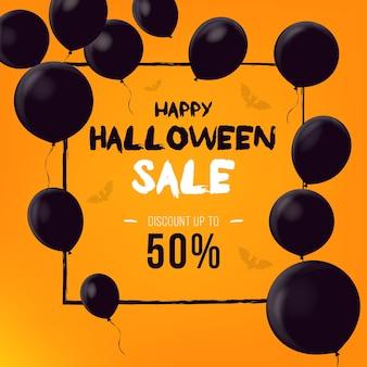 Fundo de halloween com balões negros. ilustração do vetor. decorações nocturnas, pano de fundo com quadro quadrado fino. projeto de modelo de banner de venda. rótulo de preço de oferta de desconto.