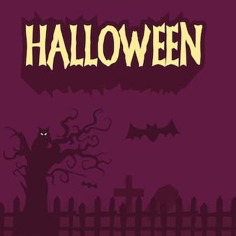 Fundo de halloween grunge