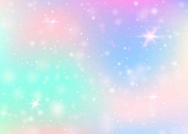 Fundo de holograma com malha de arco-íris. banner do universo líquido nas cores da princesa. pano de fundo gradiente de fantasia.