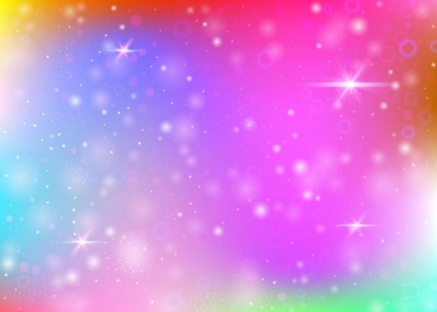 Fundo de holograma com malha de arco-íris. banner do universo moderno nas cores da princesa. pano de fundo gradiente de fantasia. fundo de unicórnio de holograma com brilhos de fadas, estrelas e borrões.