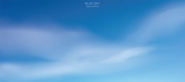 Fundo de ilustração de céu claro