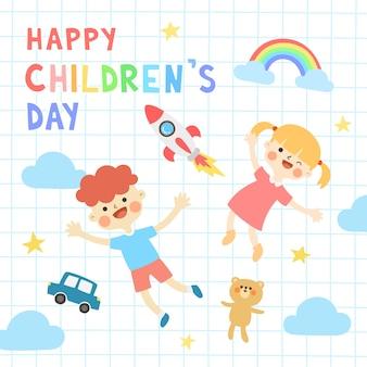 Fundo de ilustração de dia das crianças felizes.