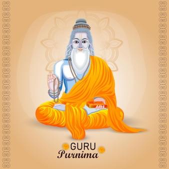 Fundo de ilustração de guru purnima feliz