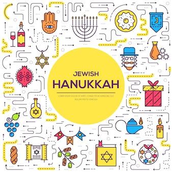 Fundo de ilustração de linha fina de feliz dia de hanukkah