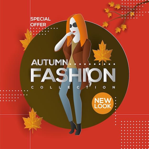 Fundo de ilustração de moda outono