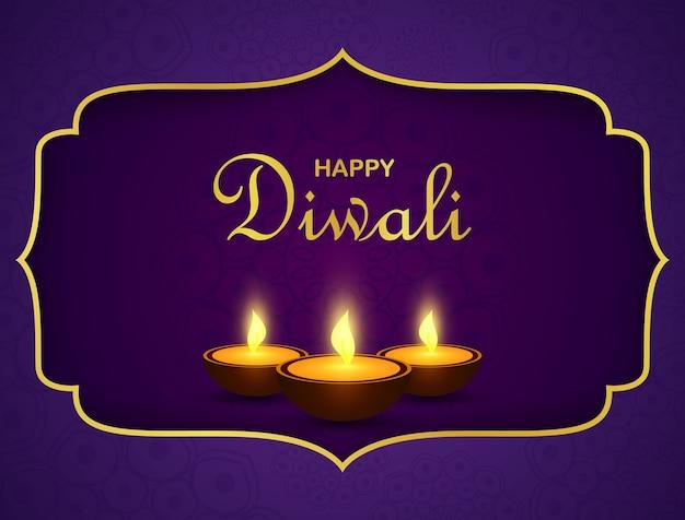 Fundo de lâmpada para a celebração de diwali