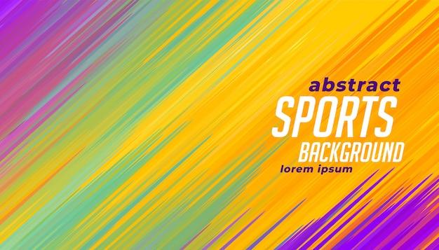 Fundo de linhas coloridas de esportes
